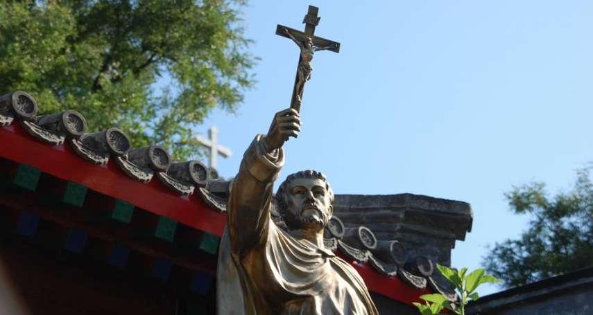 歐洲唯一台灣友邦鬆動?傳梵蒂岡將承認中國天主教愛國教會主教