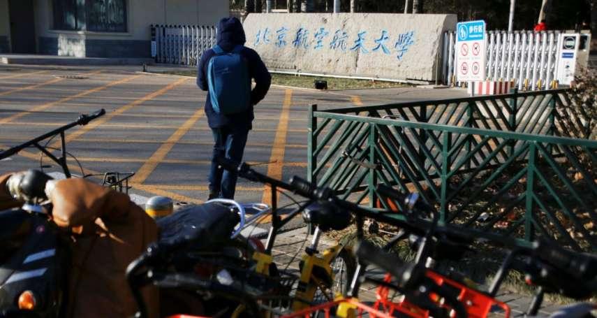「中國校園當然有性騷擾,只是沒有報出來而已!」海外中國學人呼籲訂立反性騷擾法規