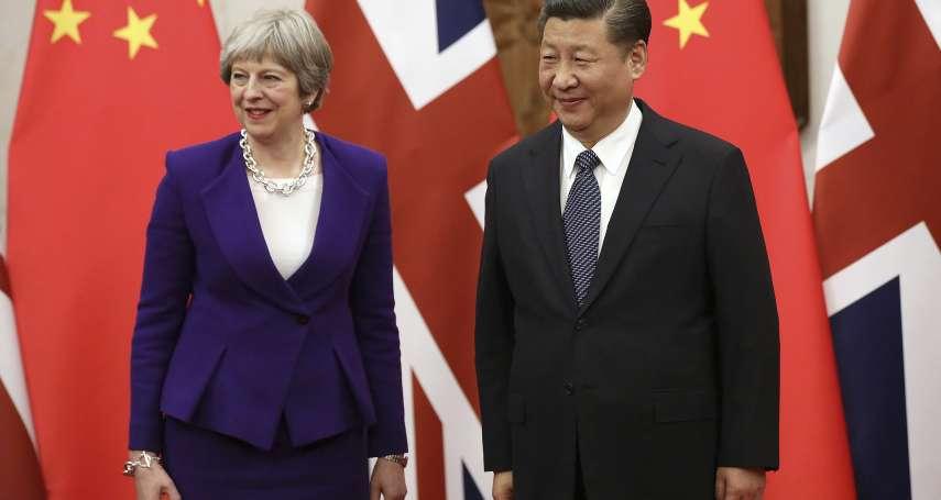 歷史學家章立凡:習近平外交政策展現強勢,中國就是要做世界領袖