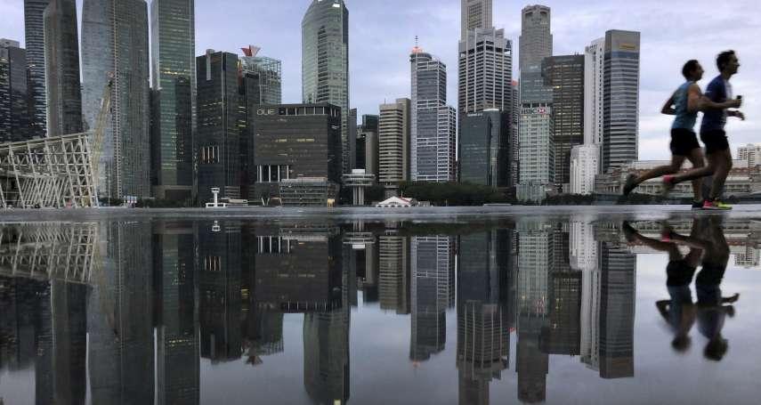 眼光不要只看歐美》融合東西方文化 前進東南亞就要來新加坡