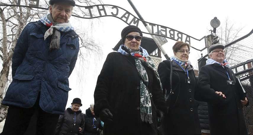 波蘭撇清屠殺責任 「納粹大屠殺法」剛生效 阿根廷報社馬上被告