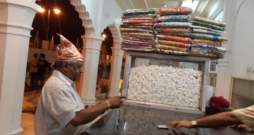 亞瑟蘭觀點:印度教徒與伊斯蘭教徒的矛盾,不是電影而是日常