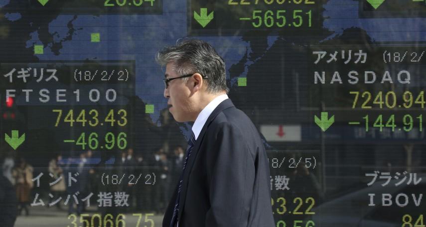 新新聞》大中華基金犀利表現技壓台股基金