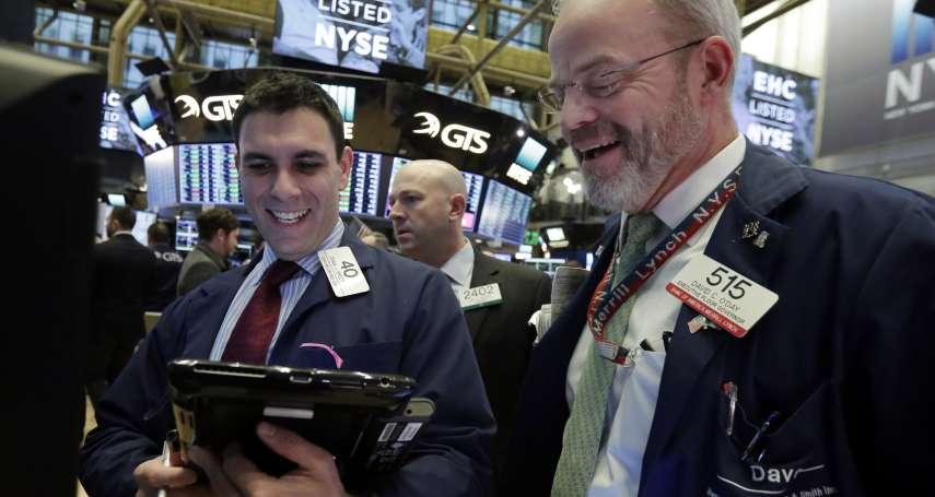 聯準會報告舒緩投資人憂慮 美股今日大漲、歐股多數走揚