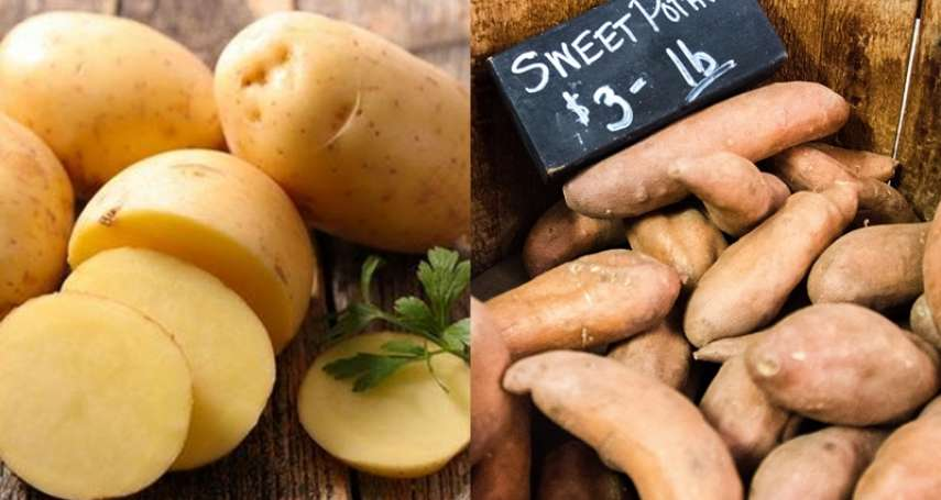 地瓜VS馬鈴薯,哪個才是真正的減肥聖品?專業營養師揭開勝負!