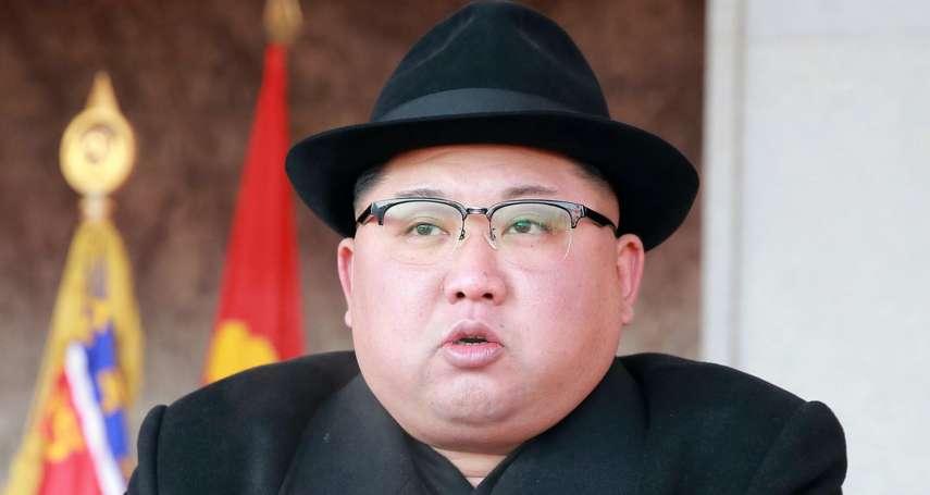 川普祭出「史上最強硬制裁」 北韓辛辣嗆聲:加速部署核彈!