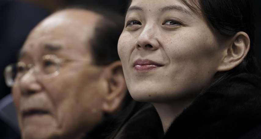 北韓謎樣美人風靡南韓!南韓政府人士:金正恩胞妹金與正已懷孕