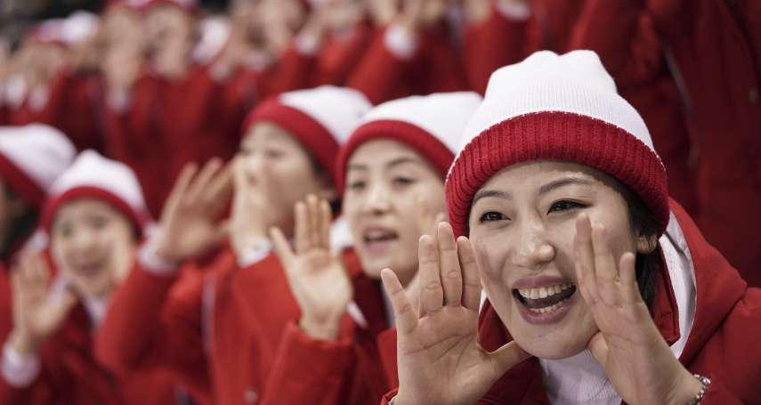 平昌冬奧.半島融冰》婚姻、工作、自由、美食、統一…南韓人最想問北韓人這些問題!