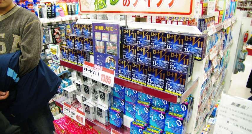 2018年日本藥妝店必敗好貨一覽!錯過別的東西沒關係,這些沒買回來會捶心肝啊
