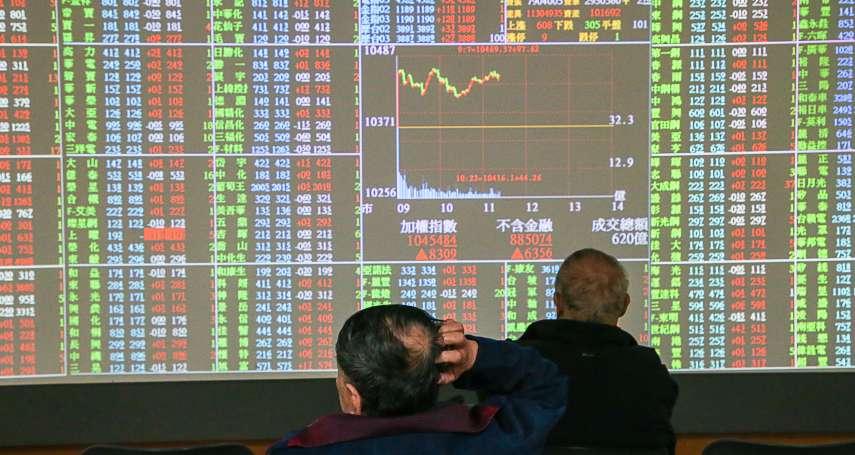 「美土貿易戰」燒到台灣!里拉暴跌,台股狂跌逾百點