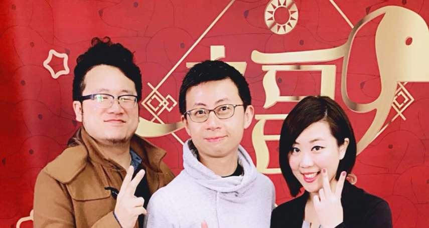 網紅「呱吉」上國民黨節目 網友調侃:被收買了