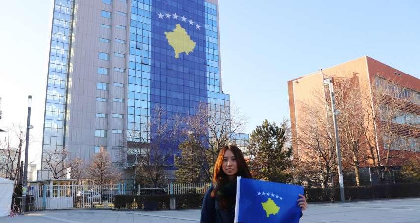 科索沃獨立十年無頂級網域 台灣女生提倡議開啟數位外交大門