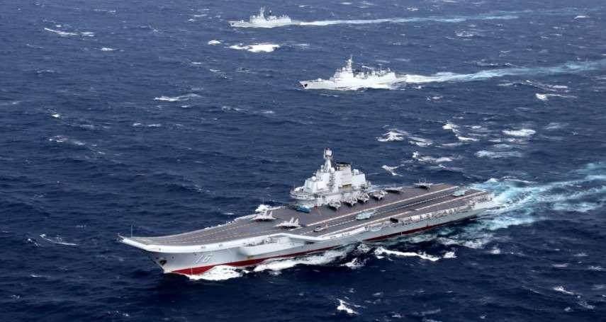 中國步步進逼台灣,該怎麼辦?美國學者:川普應宣布台海為「國際公?!?                                  class=