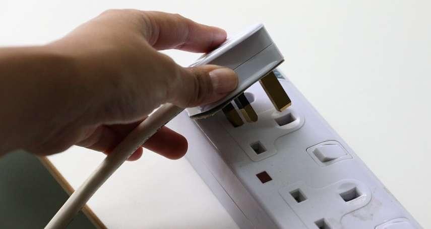 做好簡單5步驟,每年至少省下上千元!小小電費累積起來超驚人,這些省錢撇步你要懂!