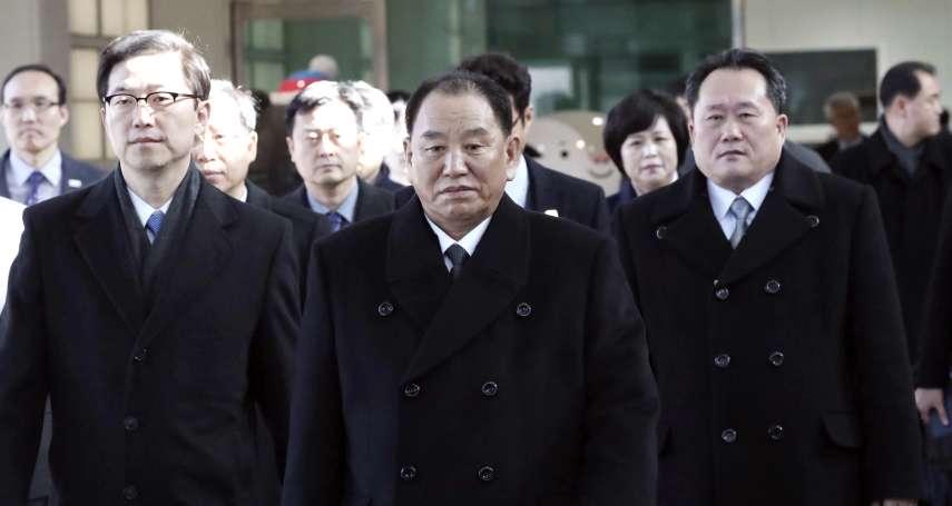 北韓統戰頭子、天安艦46命慘案主謀金英哲出席平昌冬奧閉幕式 南韓反對黨:應該亂棍打死