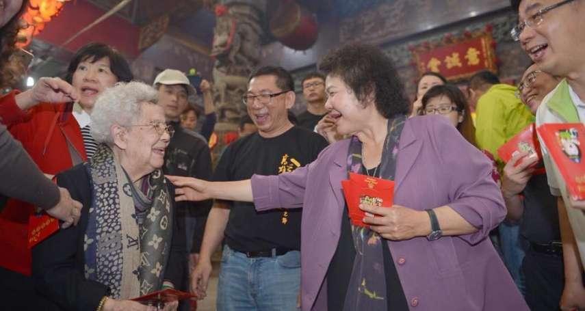 陳菊證實3月將赴美 「以市長及女性角度演講」