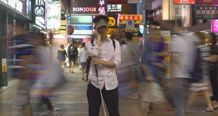 朱淑娟專欄:一部關於恐懼的紀錄片─民主深化是唯一的路