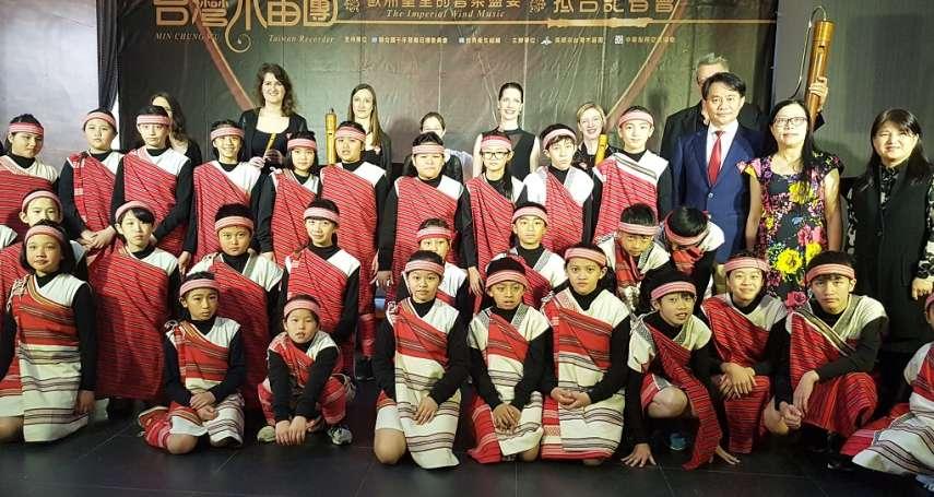 義助偏鄉音樂教學資源 歐洲木笛天團亞洲首演14日在竹登台