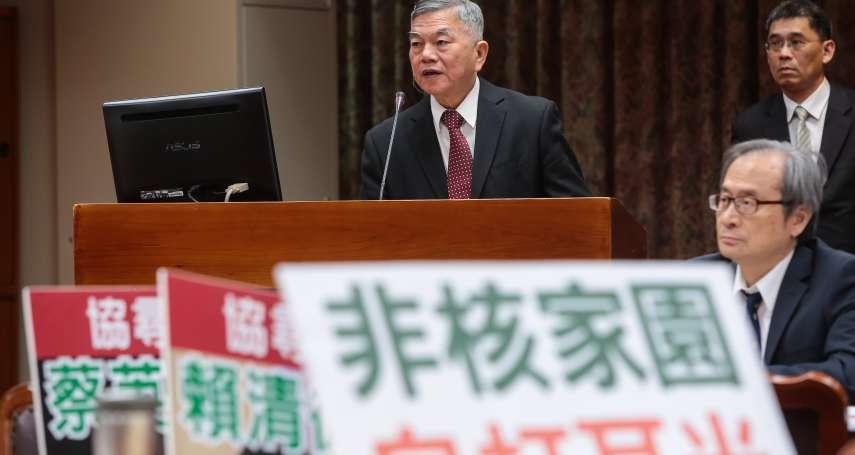 新版電價》經濟部長:用電大戶約漲3.5% 工商業可接受