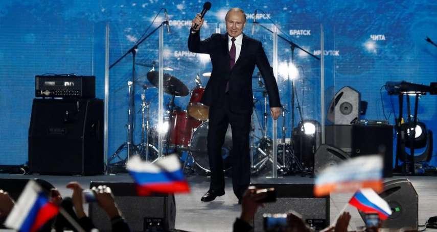 蘇聯解體後的唯一希望?普京粉絲吐露心聲:他拯救了我們國家