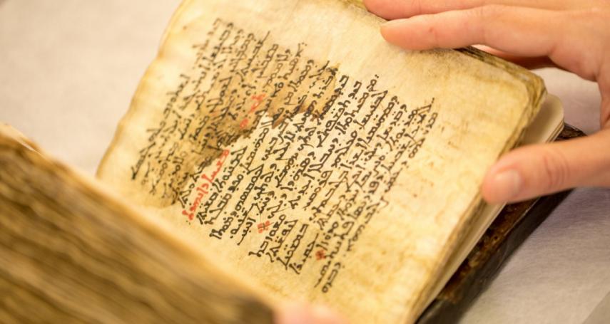 同步輻射解開千年古書之謎!6世紀珍貴醫書終獲破解 一窺古羅馬醫學大師的傳世智慧