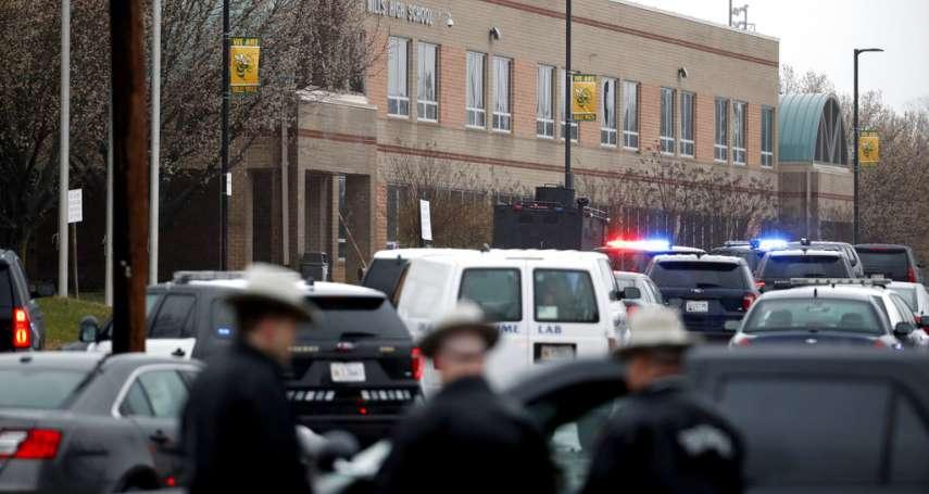 今年第17起!美國馬里蘭州又傳校園槍擊案,槍手與校警交火後傷重不治