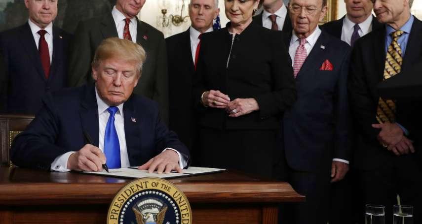 中美貿易戰正式開打!川普簽署總統備忘錄,宣布將對中國課徵600億美元關稅