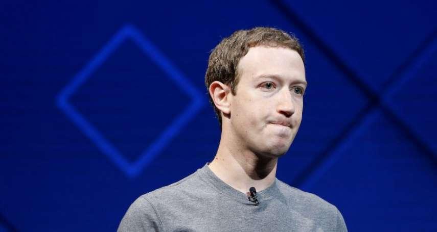 擔心個資被萬惡臉書亂搜刮?這簡單3招所有人都該會,自己的隱私要自己護!