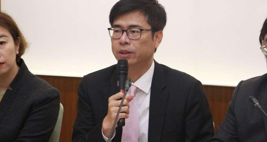 只贏韓國瑜2.6% 陳其邁陣營:台灣競爭力論壇是藍色神燈假民調