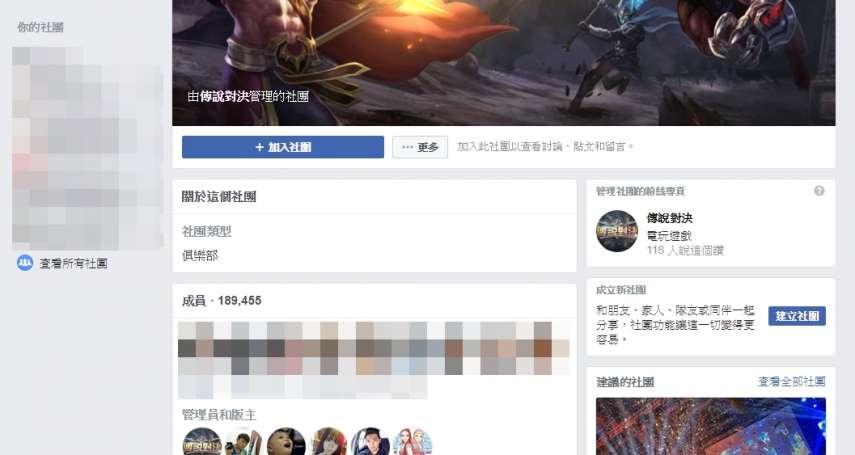 網上嗆刺殺林佳龍、炸火車站 2國中生稱好玩「不知會觸法」