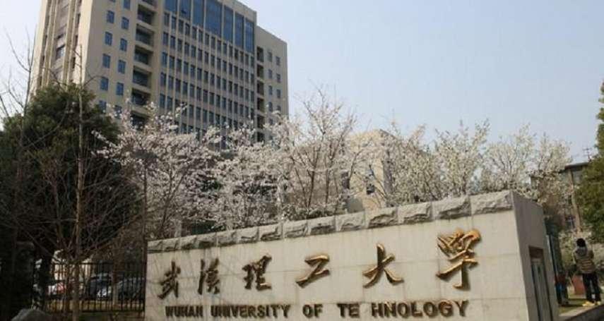 李華觀點:中國學生——你們有自殺的決心,卻沒有說不的勇氣?