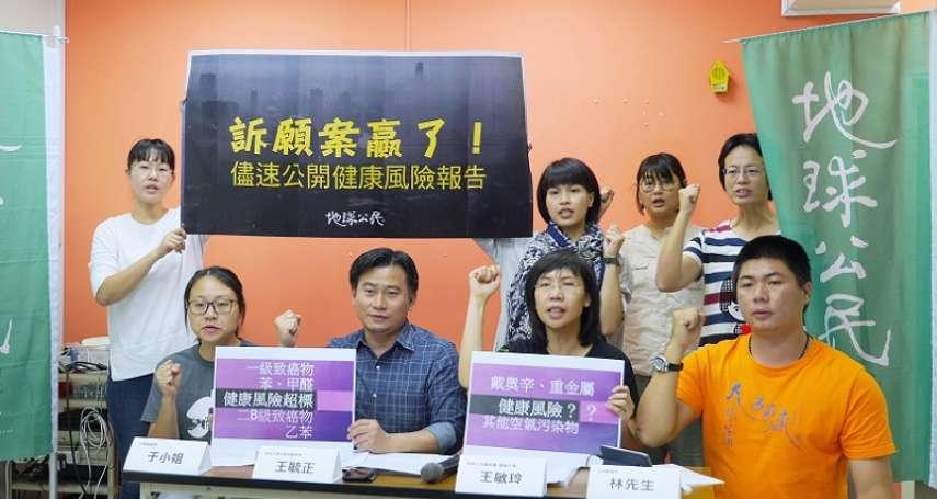 朱淑娟專欄:這場政府資訊公開的官司,環團打贏了!