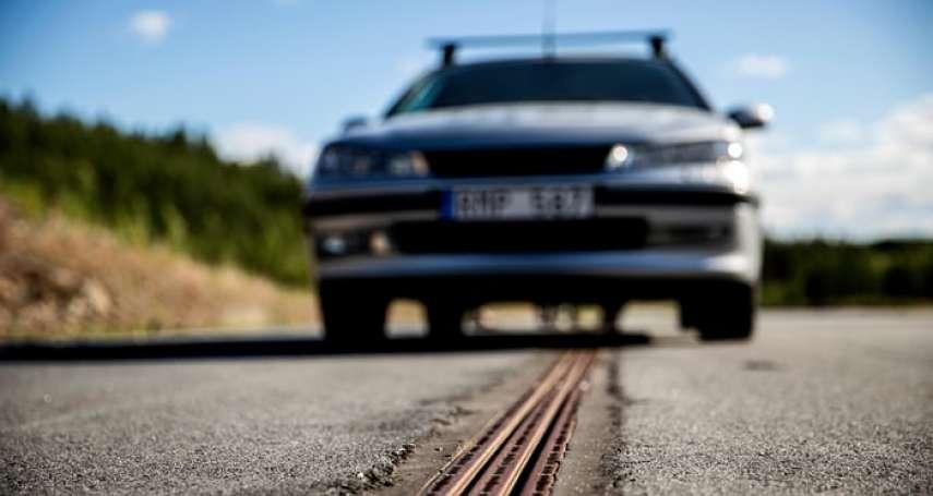 太棒的發明!瑞典創世界首座「電力公路」,車開上去就能充電、大減90%碳排!