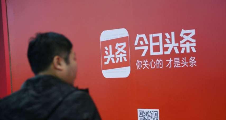 「有誰活著不像是一場煉獄?」在中國音樂平台遭全面封殺,習大大不想讓你聽的《在人間》