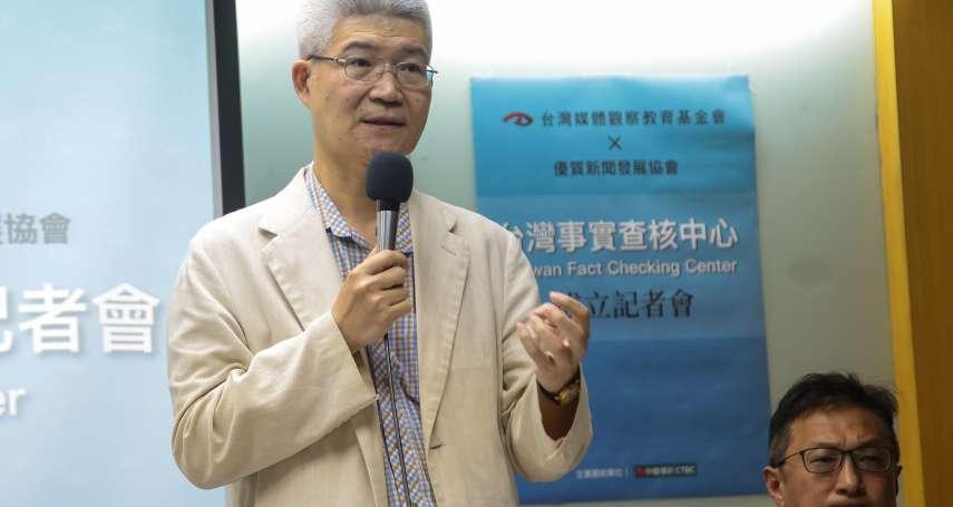 打擊假新聞!全球逾200個事實查核計畫 胡元輝:台灣不該在事實查核上成荒地