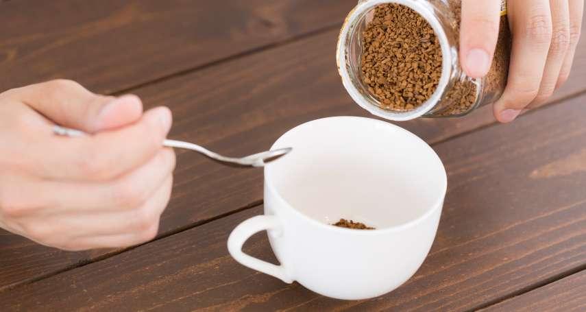 咖啡出口大國越南,驚爆電池芯摻咖啡粉!這些黑心咖啡恐怕已流向這些地方