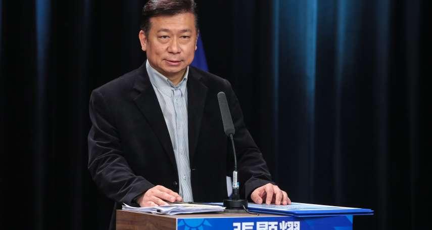 藍營台北市長初選辯論》北農問題爭議 張顯耀:請韓國瑜擔任董事長兼總經理
