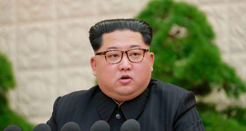 北韓關鍵決策》朝鮮勞動黨三中全會 金正恩報告全文