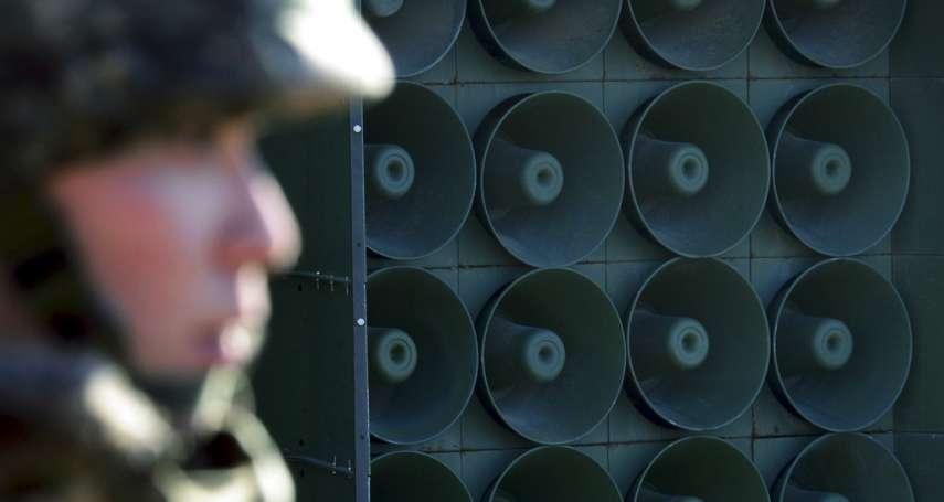 「文金會」倒數4天!南韓關閉邊界心戰大喇叭,美韓聯合軍演照舊舉行