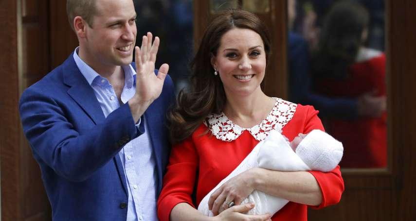 凱特王妃值得羨慕嗎?英國媽媽說真話:不,因為她跟新生兒相處的最初時光全被剝奪