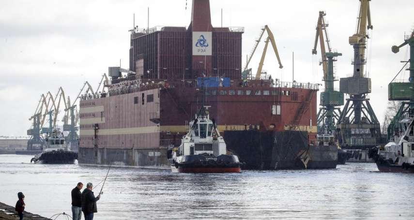怕怕的…俄羅斯造「海上核電廠」航向北極圈,環團痛批超危險、根本「漂浮車諾比」!