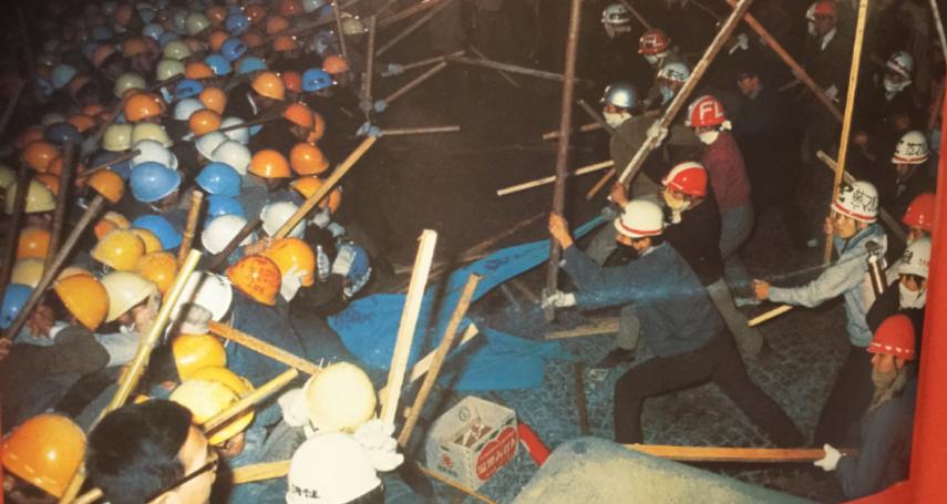 從反對學費調漲到反對國家暴力:日本1968的思想與行動探索(2)