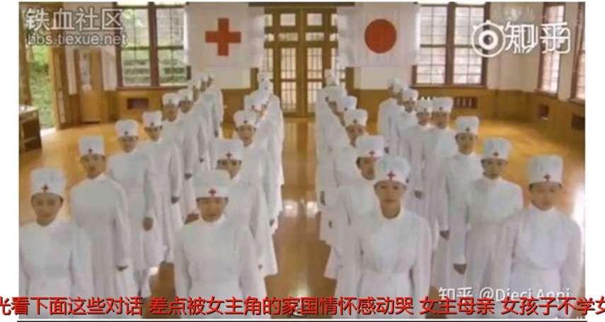 台灣媒觀》民視下架、《智子之心》停播,都是中國的錯?