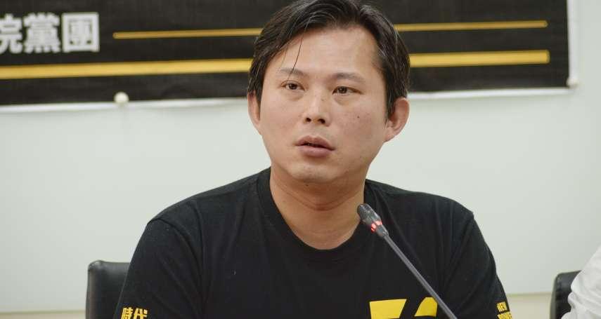 台布斷交》時代力量:斷不掉台灣自主事實