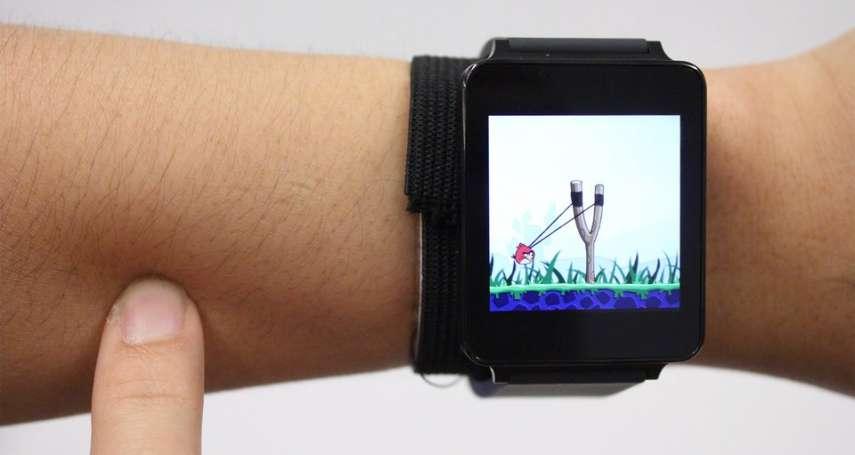 有片》實在太帥!這智慧手錶能把「皮膚變成觸控板」,螢幕小照樣能玩憤怒鳥!