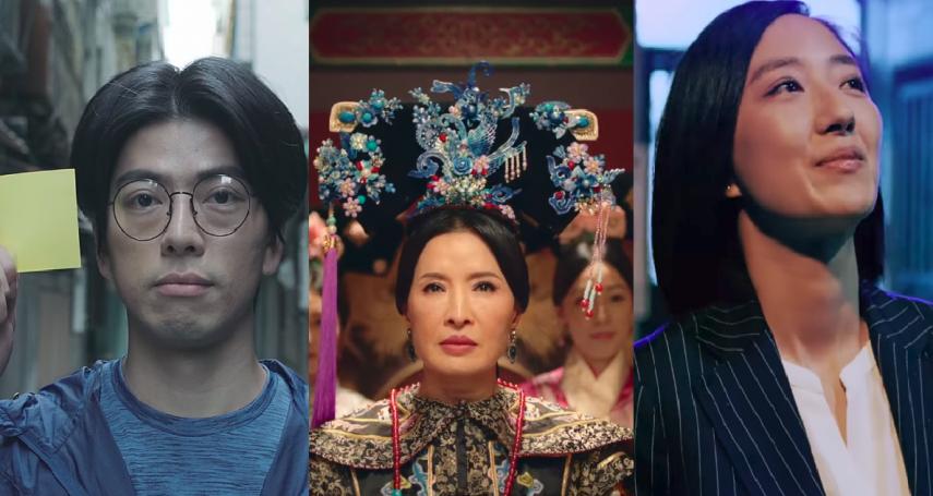 捨不得按「略過」!2018最成功的5支YouTube廣告,揭開讓台灣人「超有感」的行銷秘訣…