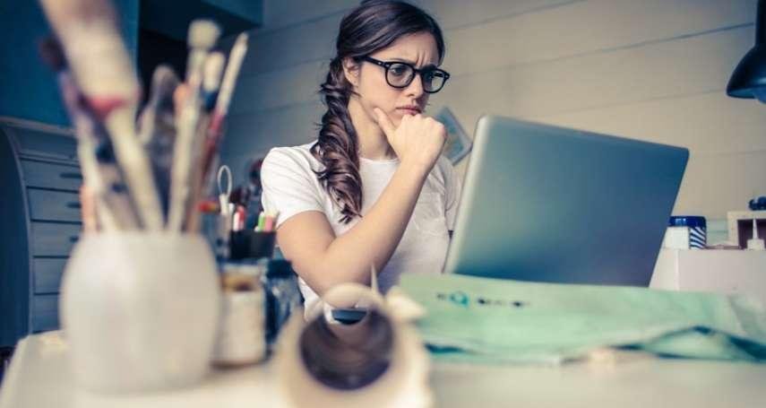 當對目前工作感到迷惘時,應該先問自己的三個問題