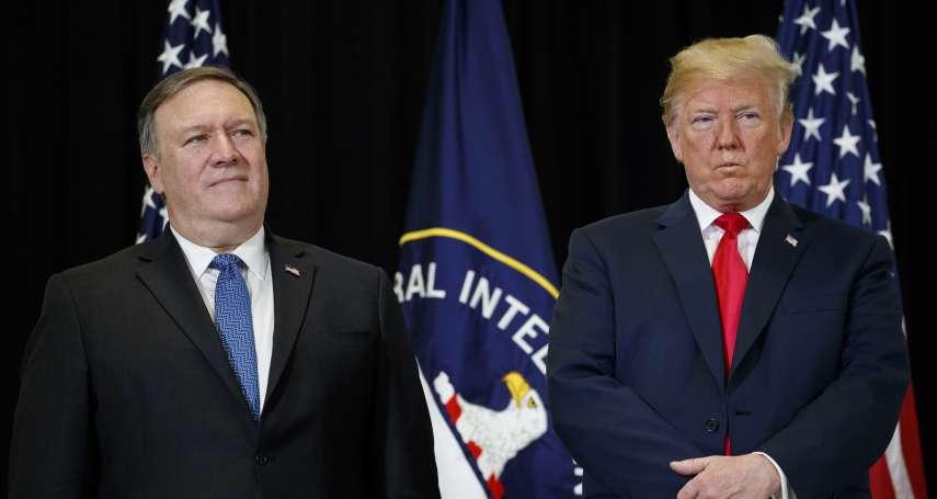 美國祭出12道金牌》國務卿龐畢歐:伊朗不妥協就「粉身碎骨」專家:簡直想推翻政權!