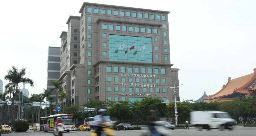 國民黨原中央黨部大樓前身 竟是日治時期紅十字會 與總督府「一公一母」建築對話