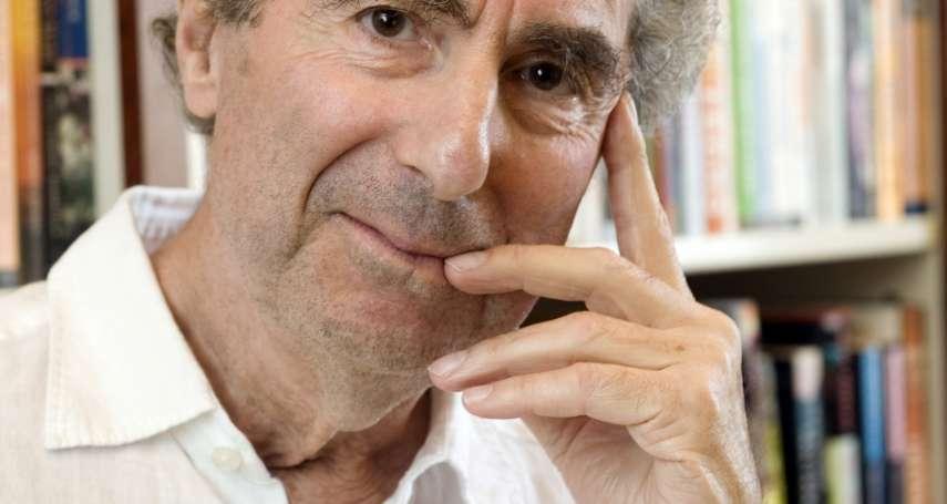 《美國牧歌》從此絕響!普立茲文學獎得主、美國當代文學泰斗菲利普.羅斯隕落 享壽85歲